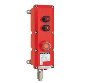 Nút nhấn khẩn chống nổ, dùng trong môi trường nguy hiểm